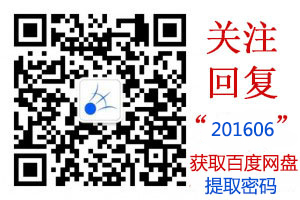 qrcode_for_gh_00f53e2c1609_2581-200x200